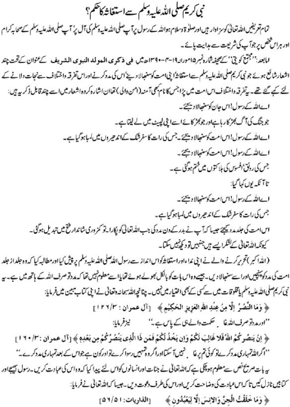 izabgol az urdu fogyáshoz