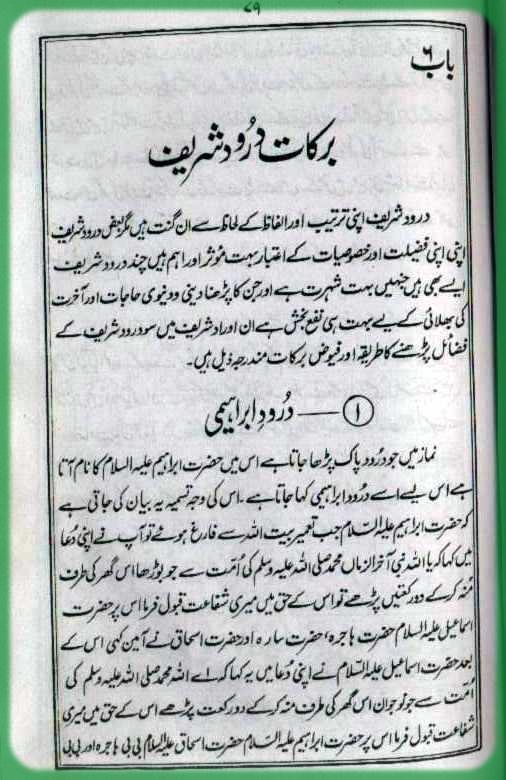 free online urdu books download