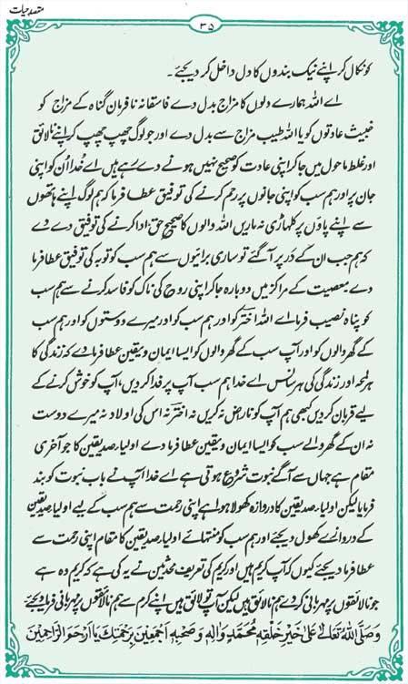 egyszerű tippek az urdu fogyásról hogyan lehet fenntartani a tömeget és elveszíteni a zsírt