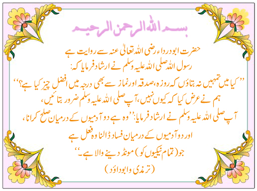 Pdf wasi shah poetry books