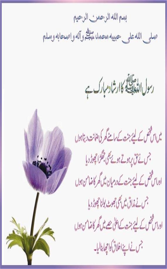 Imran series mazhar kaleem
